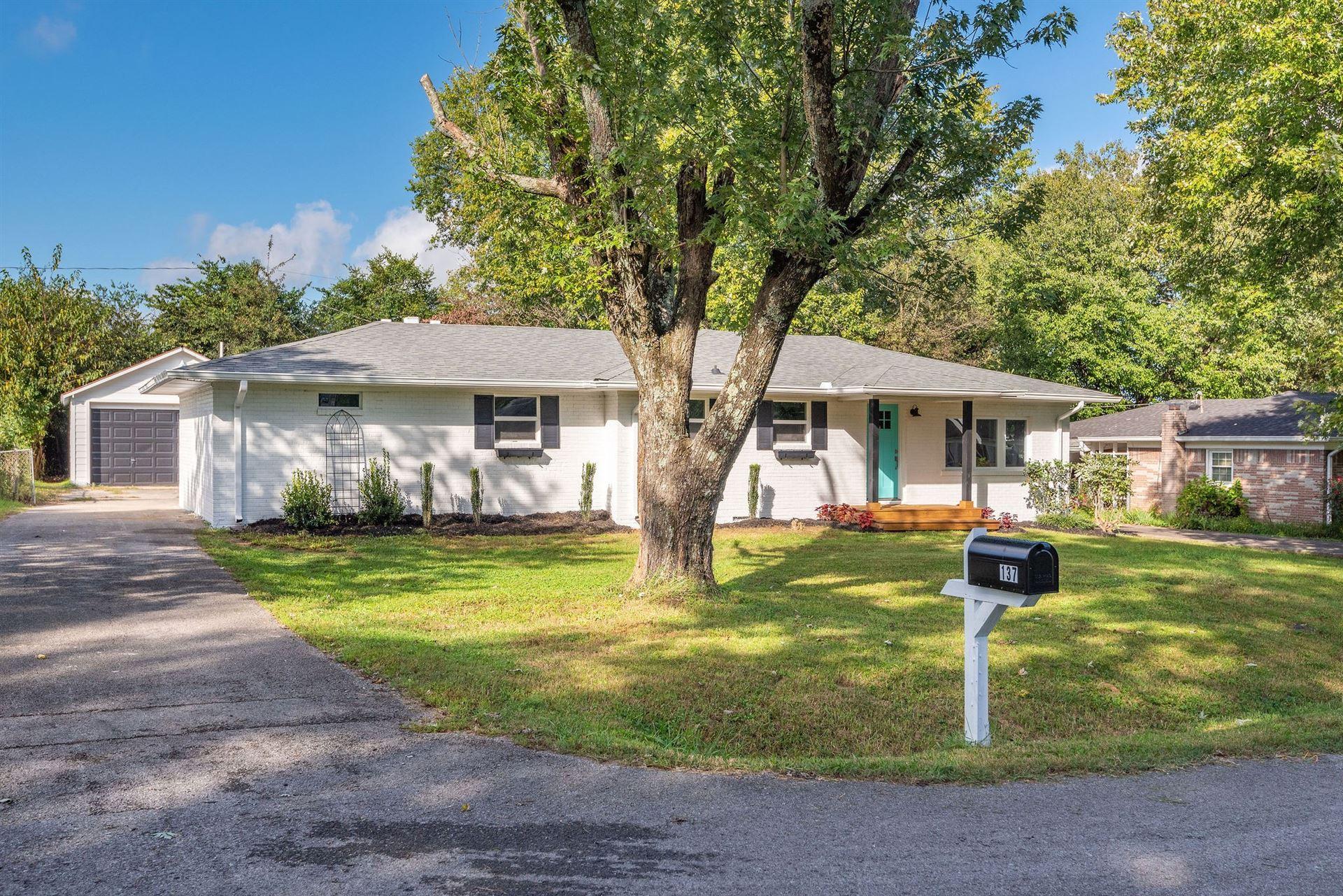 137 McDavid St, Gallatin, TN 37066 - MLS#: 2296497