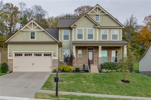 Photo of 6813 Pleasant Gate Ln, College Grove, TN 37046 (MLS # 2097501)