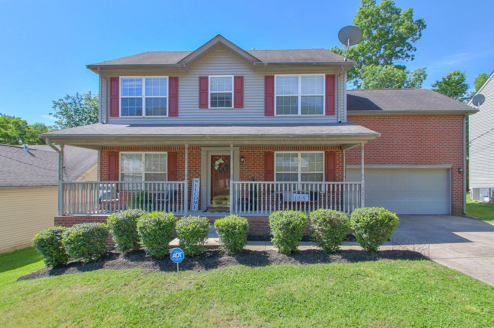 1221 Twin Circle Dr, Nashville, TN 37217 - MLS#: 2253504