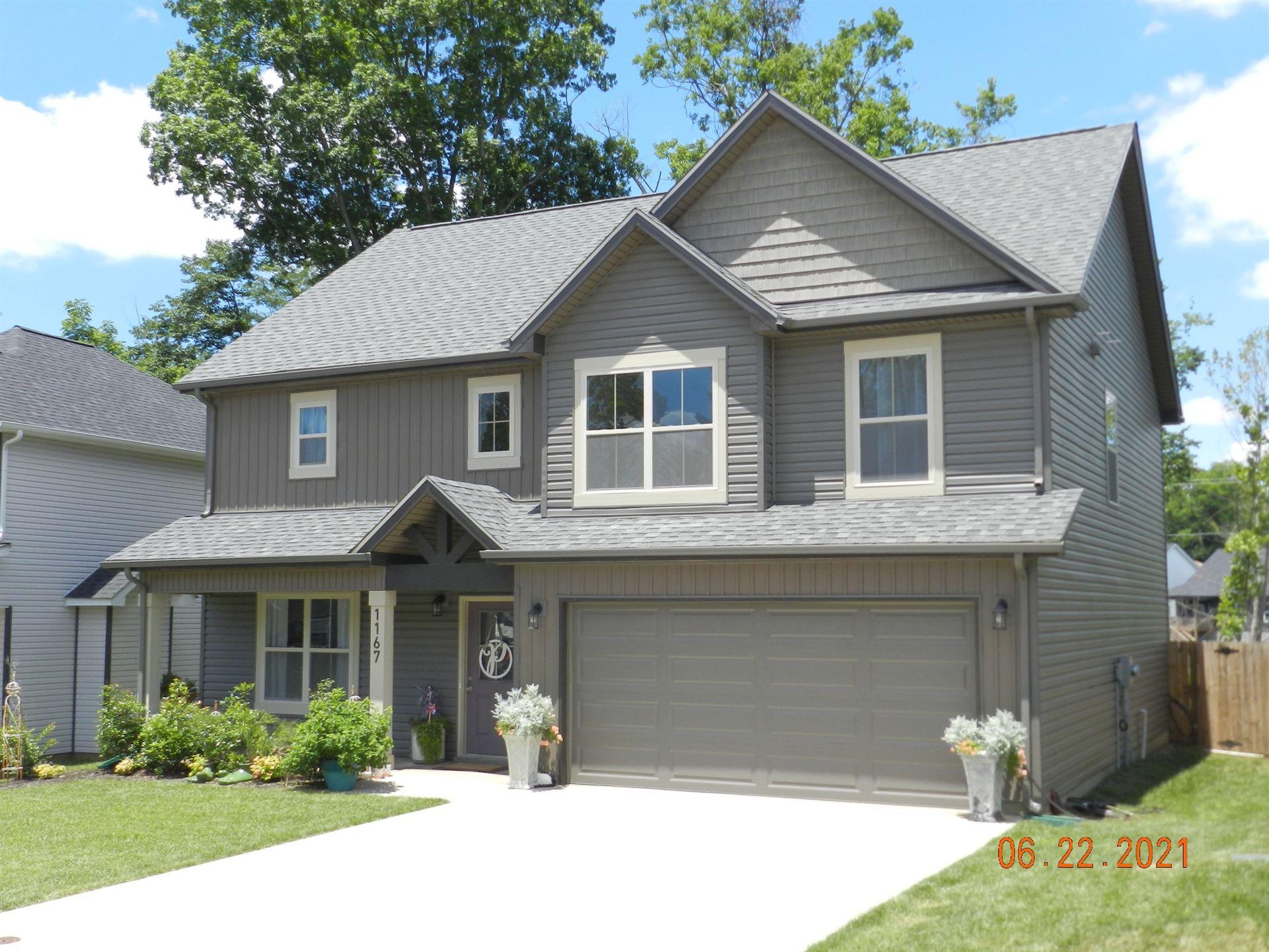 1167 Eagles Nest Ln, Clarksville, TN 37040 - MLS#: 2265508