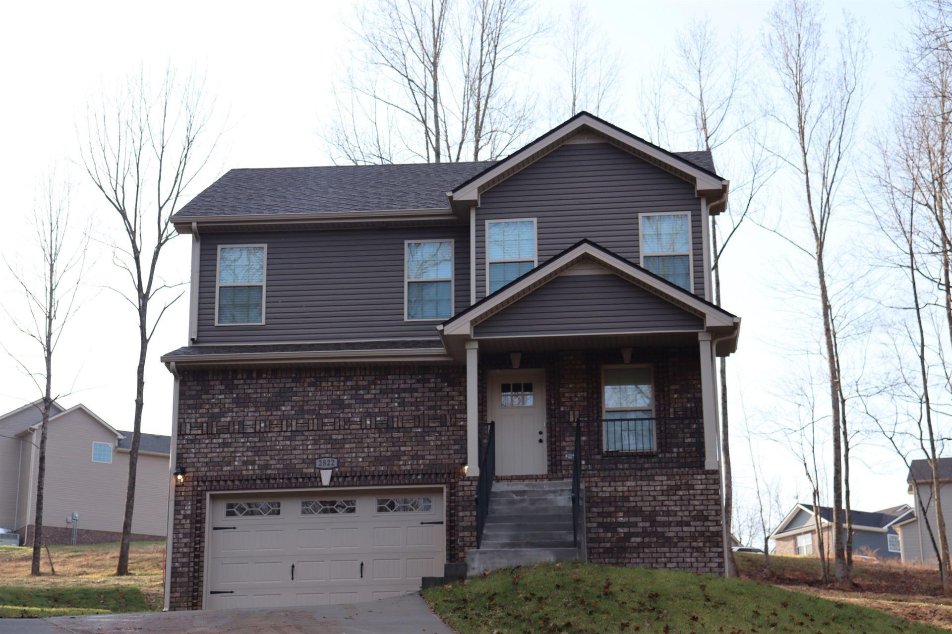 151 Glenstone, Clarksville, TN 37043 - MLS#: 2220515