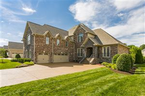 Photo of 1568 Eden Rose Pl, Nolensville, TN 37135 (MLS # 2053528)