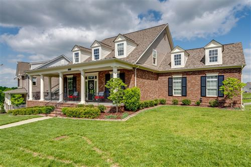 Photo of 613 Vickery Park Dr, Nolensville, TN 37135 (MLS # 2251530)