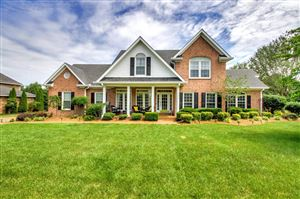 Photo of 116 Gosling Dr, Franklin, TN 37064 (MLS # 2047535)