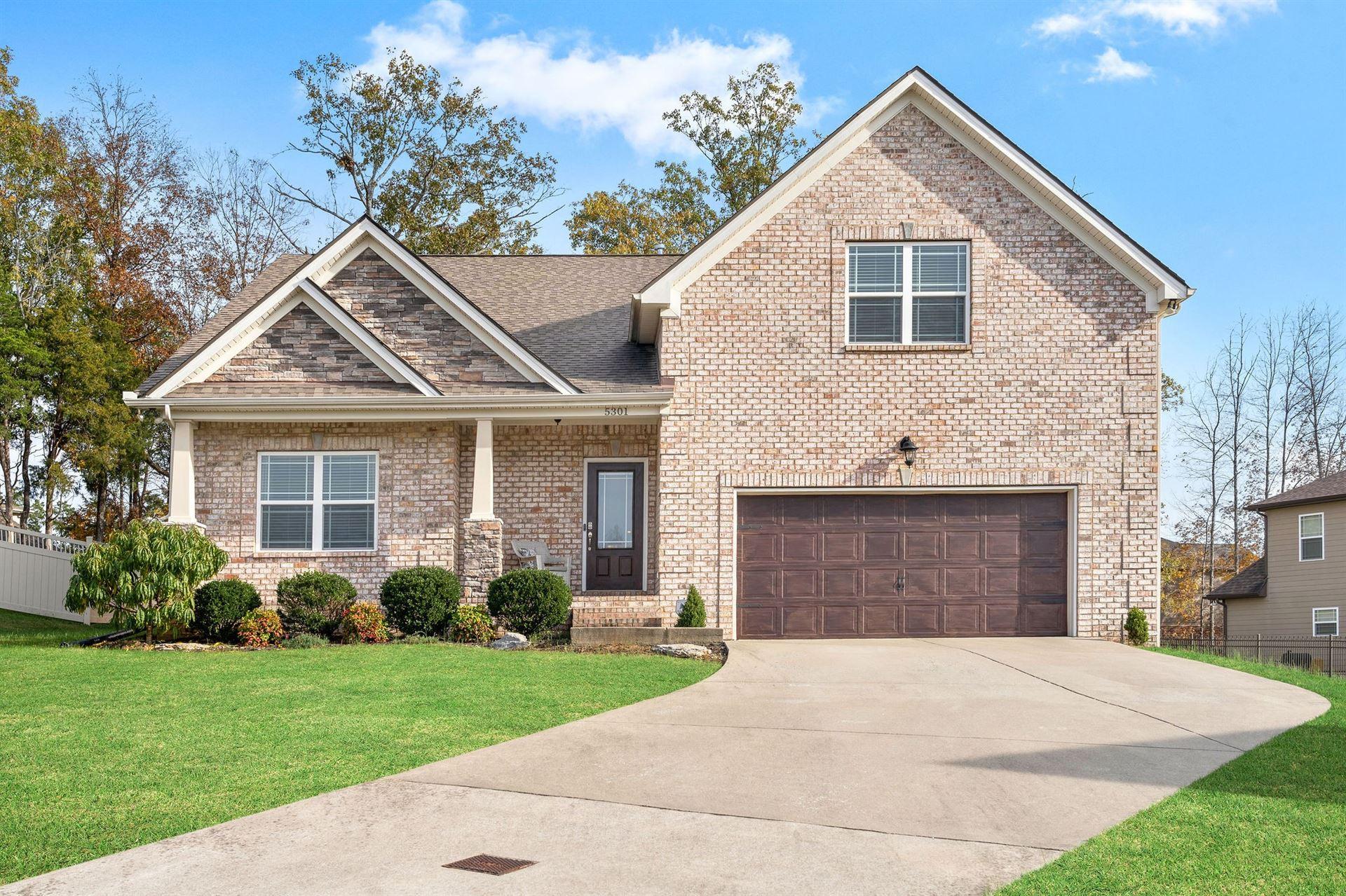 5301 Abbottswood Dr, Smyrna, TN 37167 - MLS#: 2221536