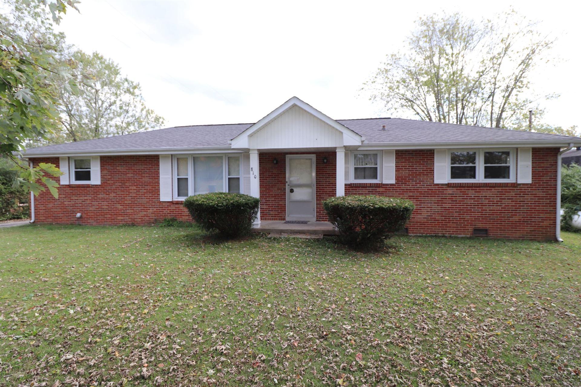 810 Royal Elm Cir, Hartsville, TN 37074 - MLS#: 2198546