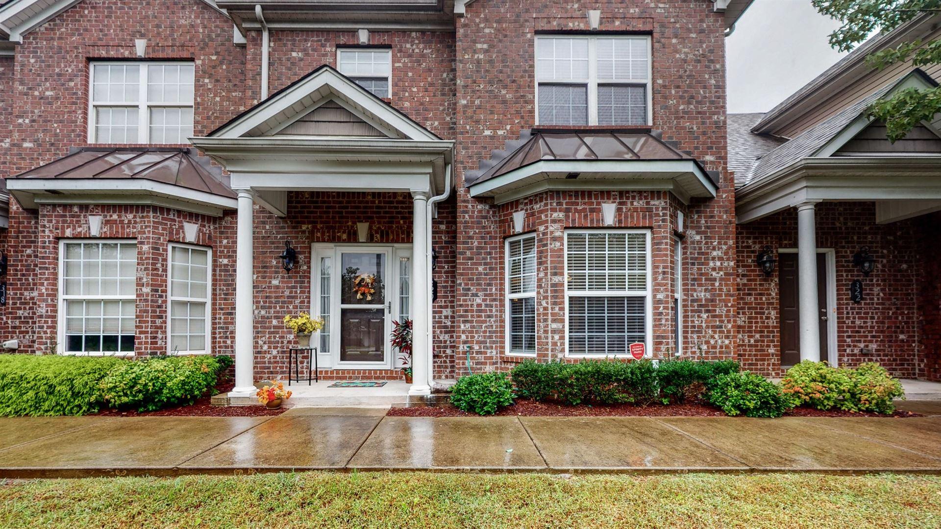 320 Rowlette Cir, Murfreesboro, TN 37127 - MLS#: 2192551
