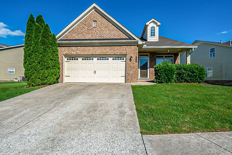 209 Dobson Branch Ct, Nolensville, TN 37135 - MLS#: 2263556