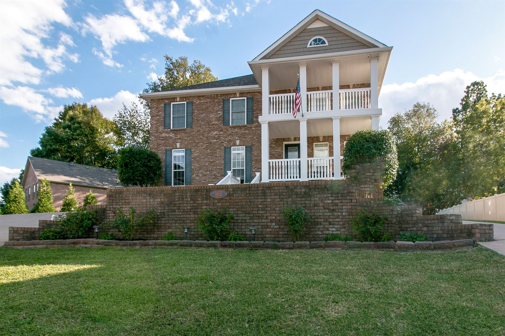165 Roanoke Station Cir, Clarksville, TN 37043 - MLS#: 2195559