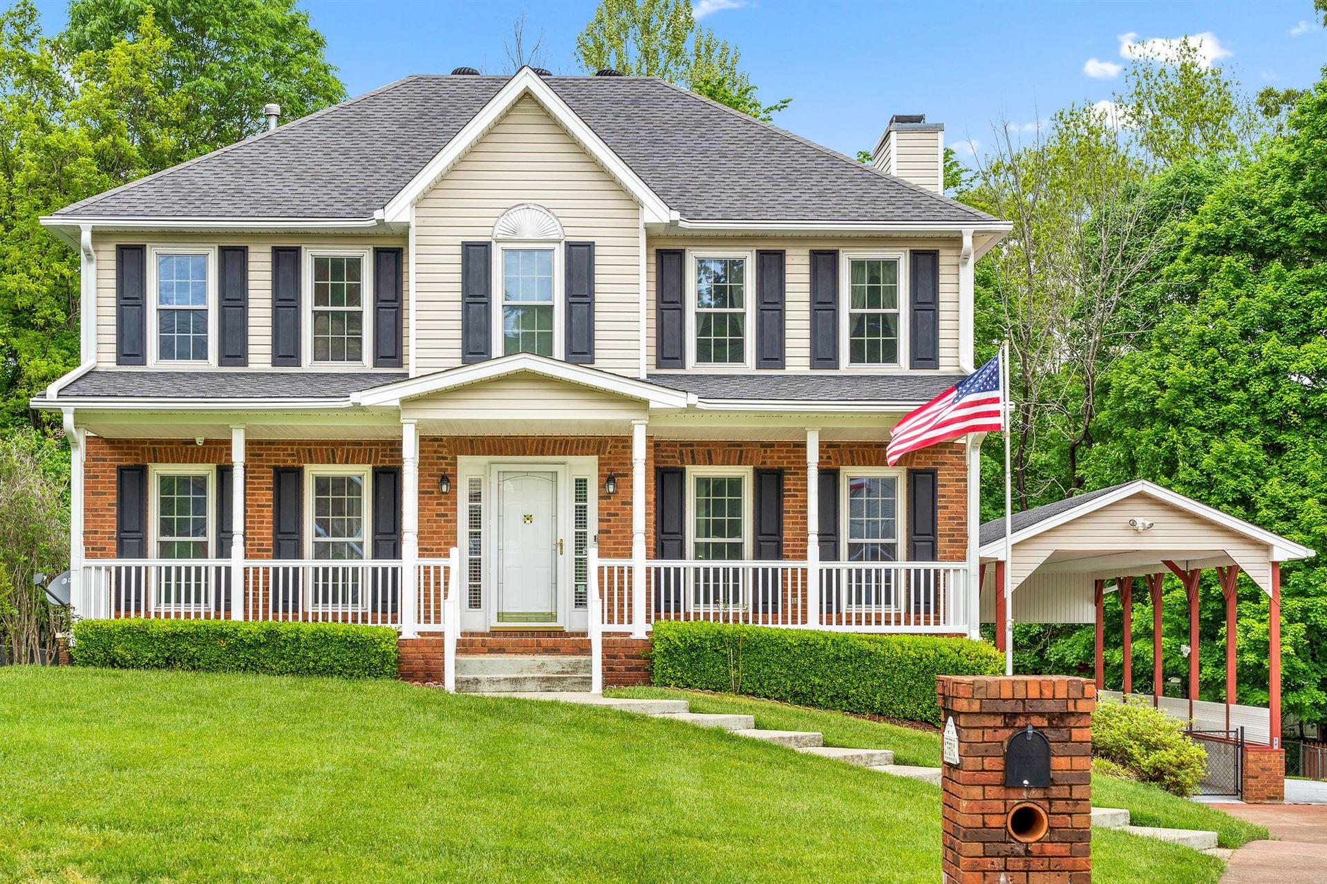 359 Wells Ct, Clarksville, TN 37043 - MLS#: 2250561