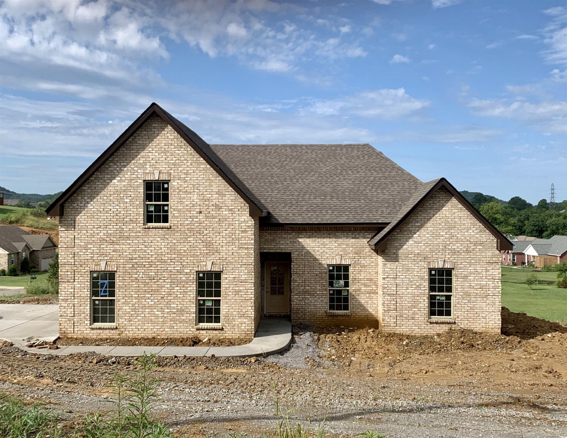 85 Rush Creek Court, Woodbury, TN 37190 - MLS#: 2219567