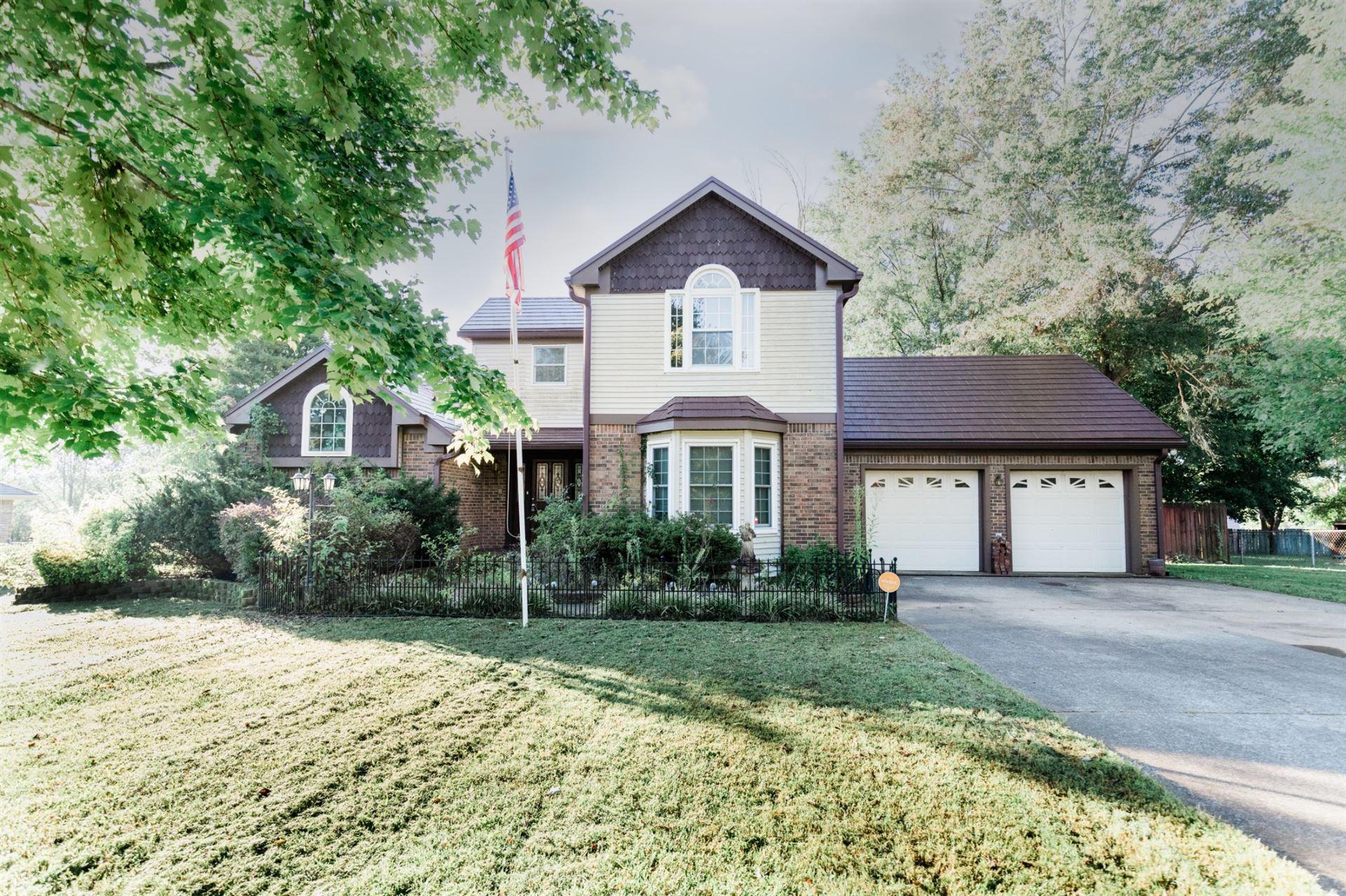 502 Brentwood Cir, Clarksville, TN 37042 - MLS#: 2294567