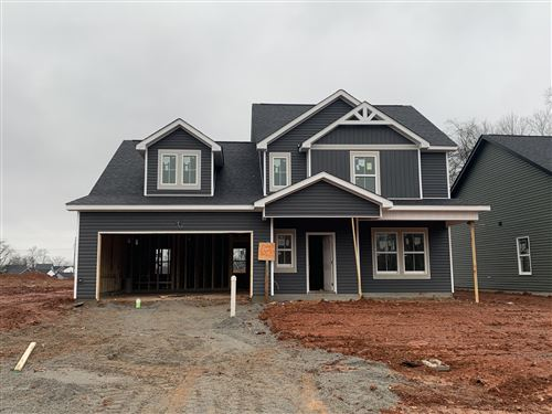 Photo of 456 Kinslow Ct, Clarksville, TN 37040 (MLS # 2211573)