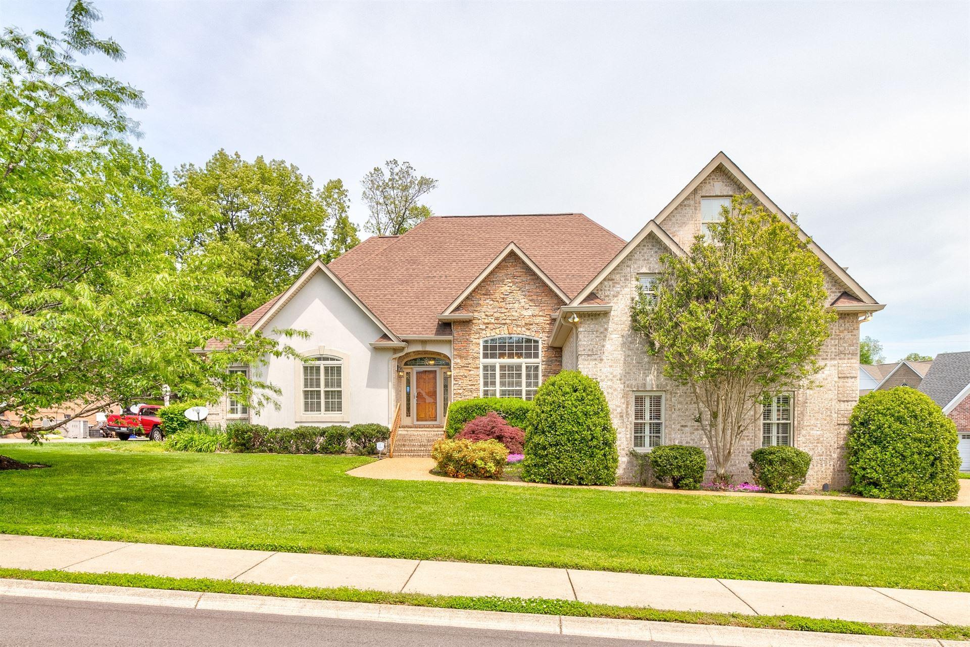 108 Cobblestone Ct, White House, TN 37188 - MLS#: 2250575