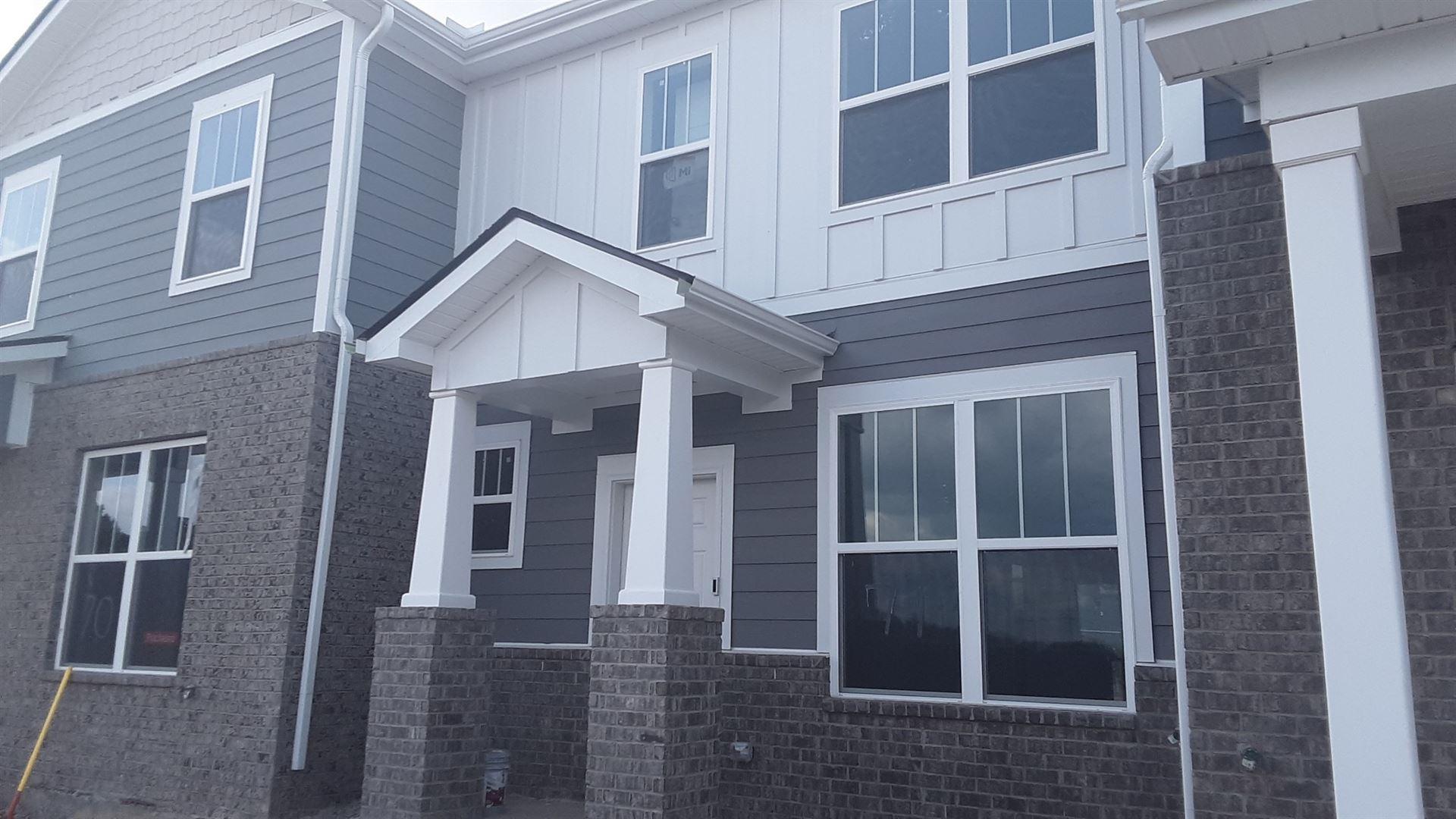 1607 Tolkien Lane, Murfreesboro, TN 37128 - MLS#: 2197581