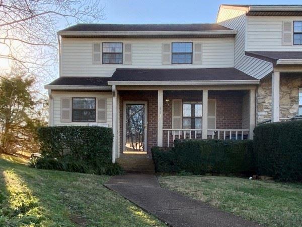 117 Maple Way N, Hendersonville, TN 37075 - MLS#: 2253582