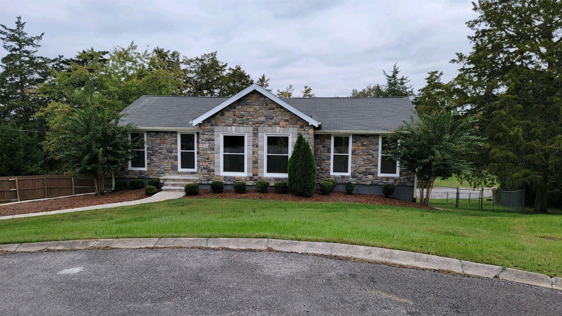 103 Pine Branch Trl, Hendersonville, TN 37075 - MLS#: 2302583