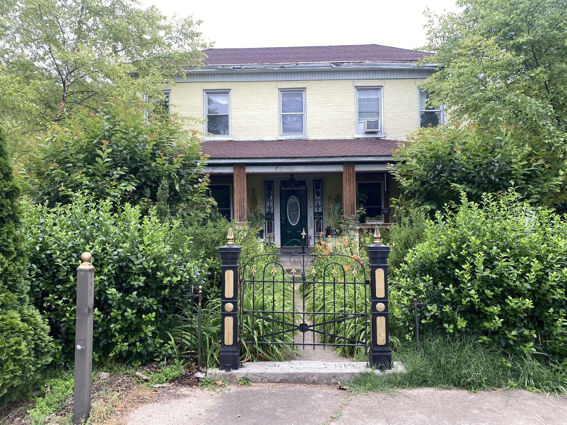412 Beech St, Clarksville, TN 37042 - MLS#: 2259598