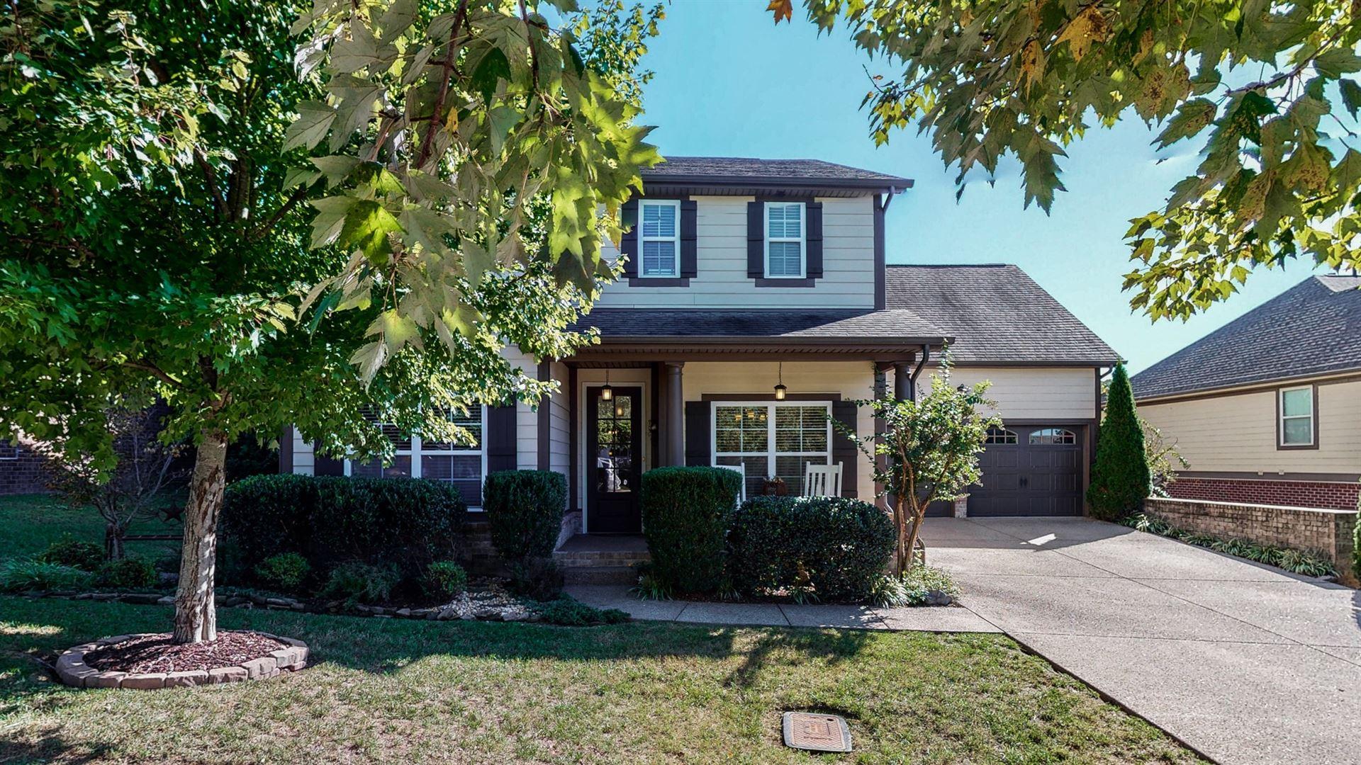 Photo of 345 Truman Rd, Franklin, TN 37064 (MLS # 2198601)