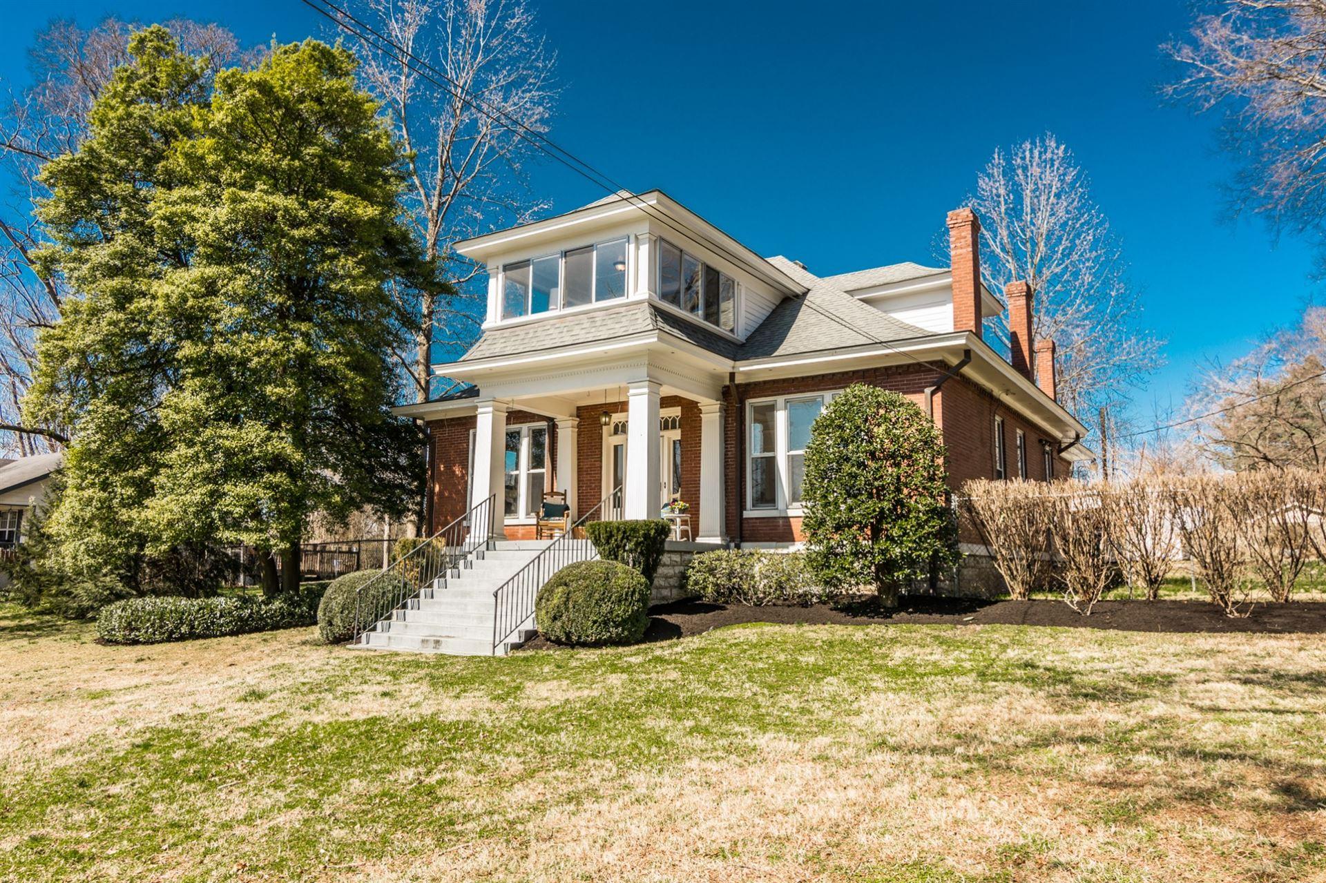 1717 Greenwood Ave, Nashville, TN 37206 - MLS#: 2233604