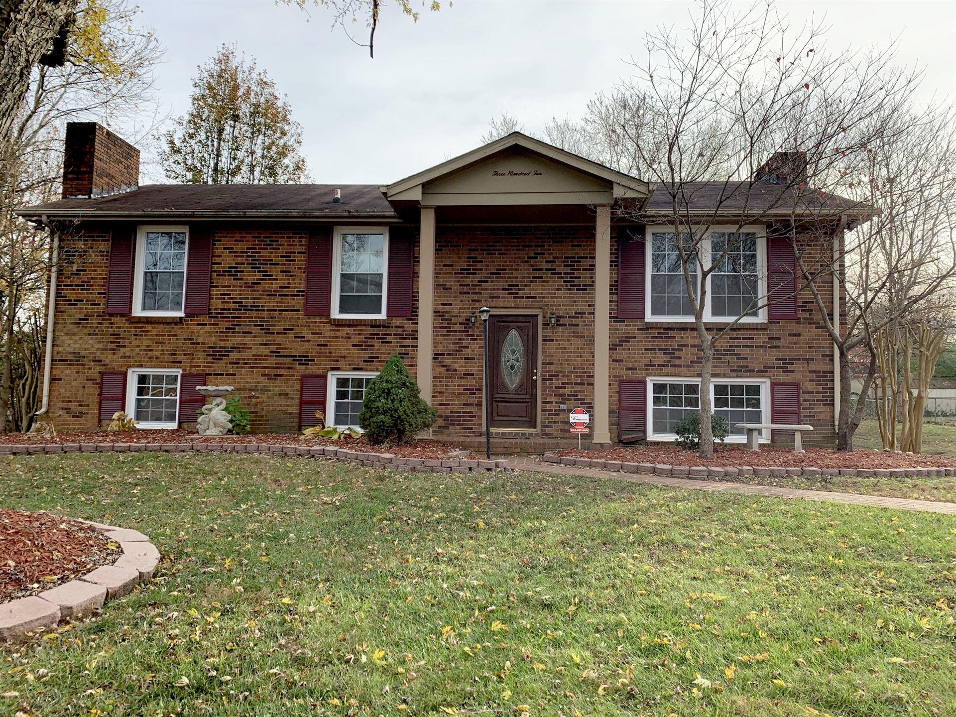 310 Cedarbrook Dr, Clarksville, TN 37040 - MLS#: 2209610
