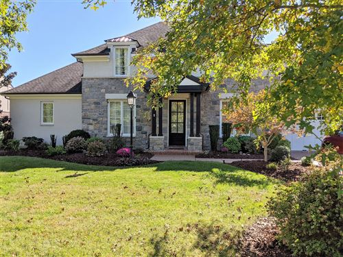 Photo of 125 Sedona Woods Trail, Nolensville, TN 37135 (MLS # 2198611)