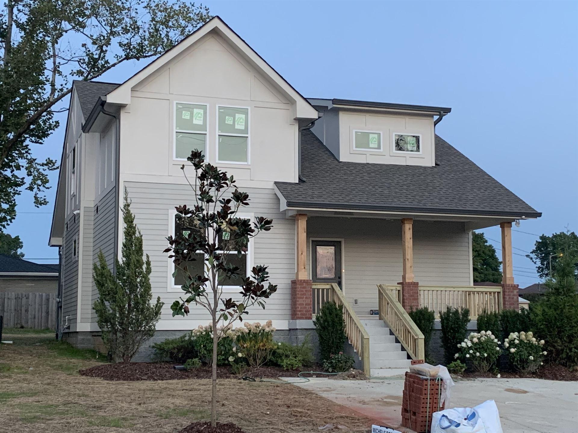 251 Riverside Dr, Nashville, TN 37206 - MLS#: 2283611