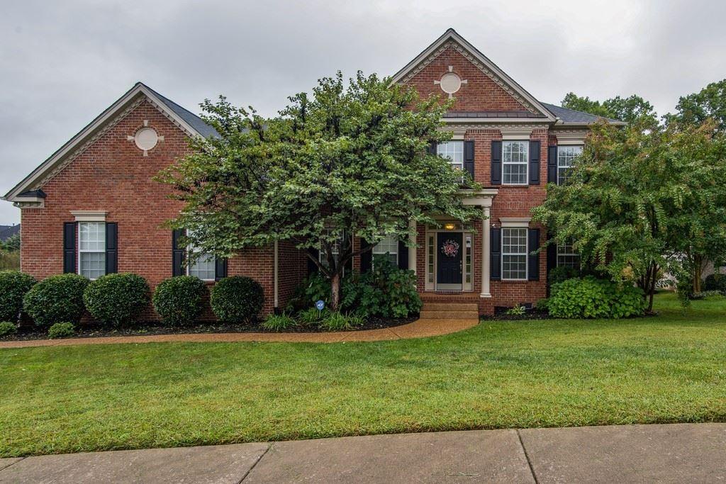 1126 Pin Oak Ln, Brentwood, TN 37027 - MLS#: 2175613
