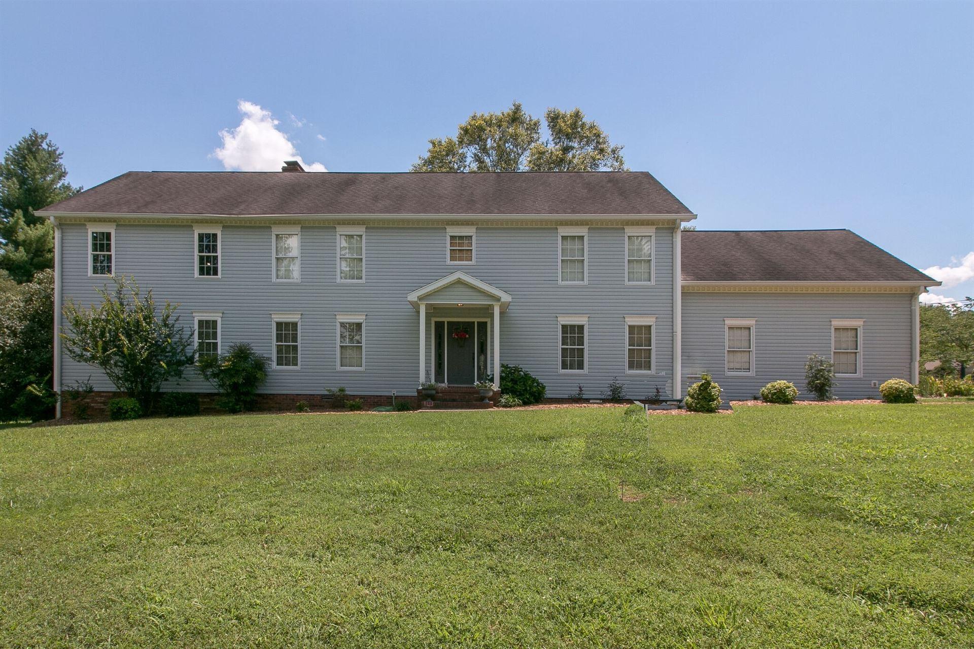 307 Remington Rd, Hopkinsville, KY 42240 - MLS#: 2173615