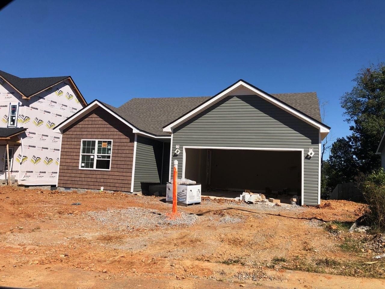 142 Camelot Hills, Clarksville, TN 37040 - MLS#: 2188616