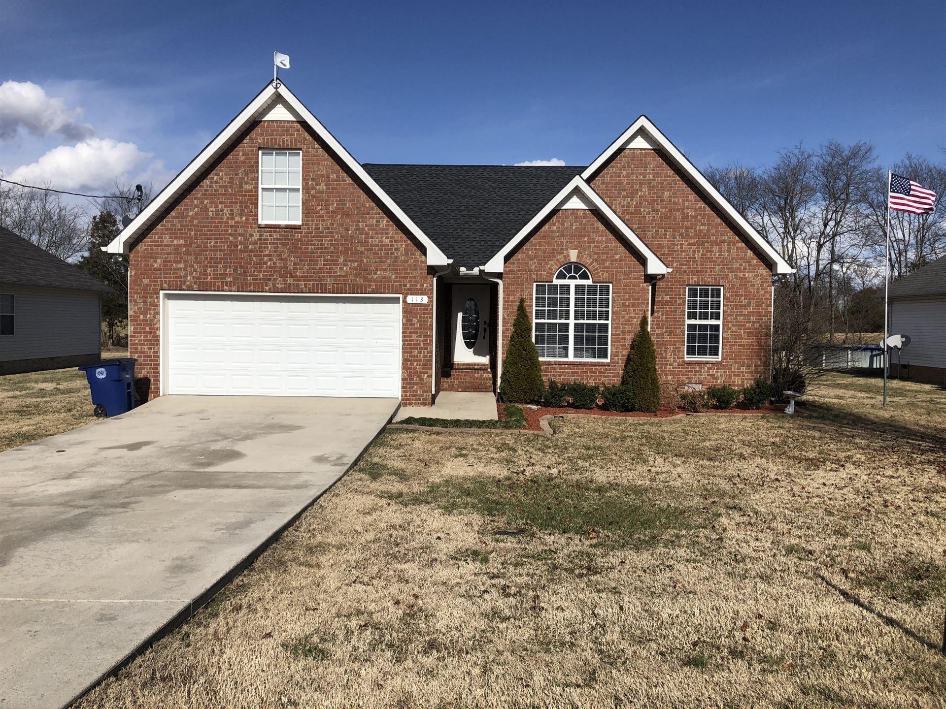 113 Raven Ct, Shelbyville, TN 37160 - MLS#: 2220619