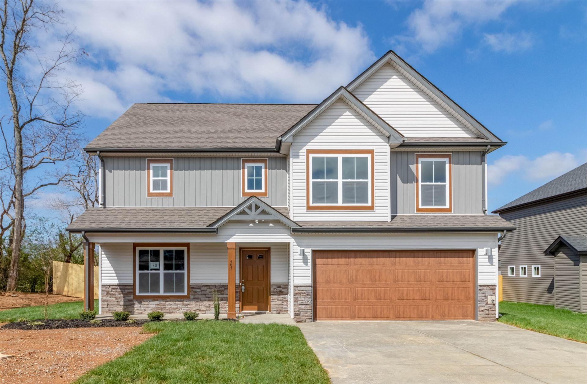 225 Mills Creek, Clarksville, TN 37042 - MLS#: 2299623