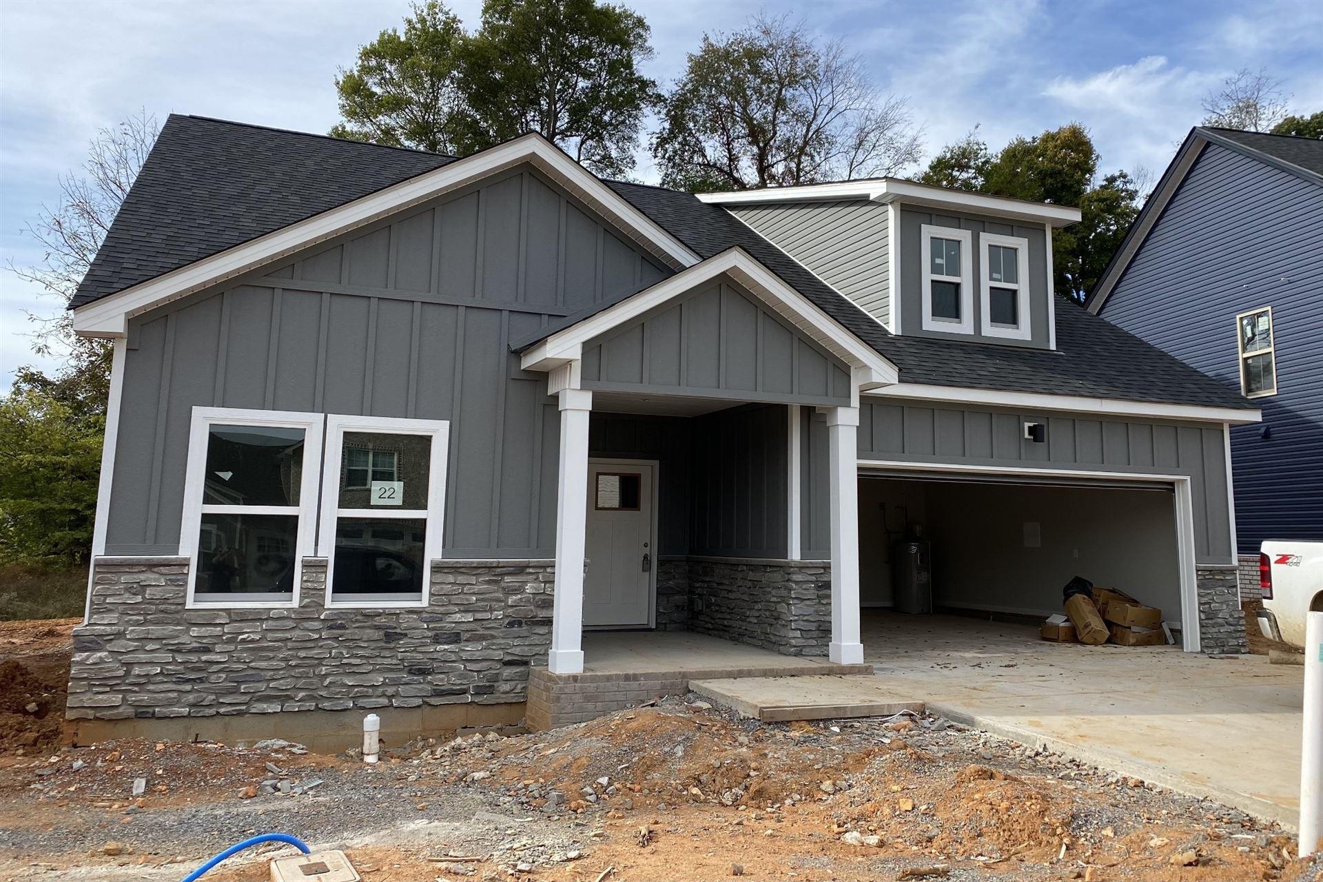 22 Charleston Oaks, Clarksville, TN 37042 - MLS#: 2267624