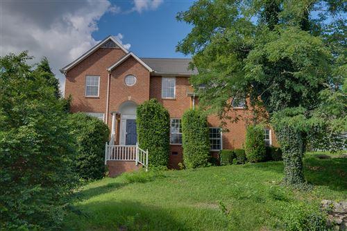 Photo of 1401 Cedarway Ln, Nashville, TN 37211 (MLS # 2286626)
