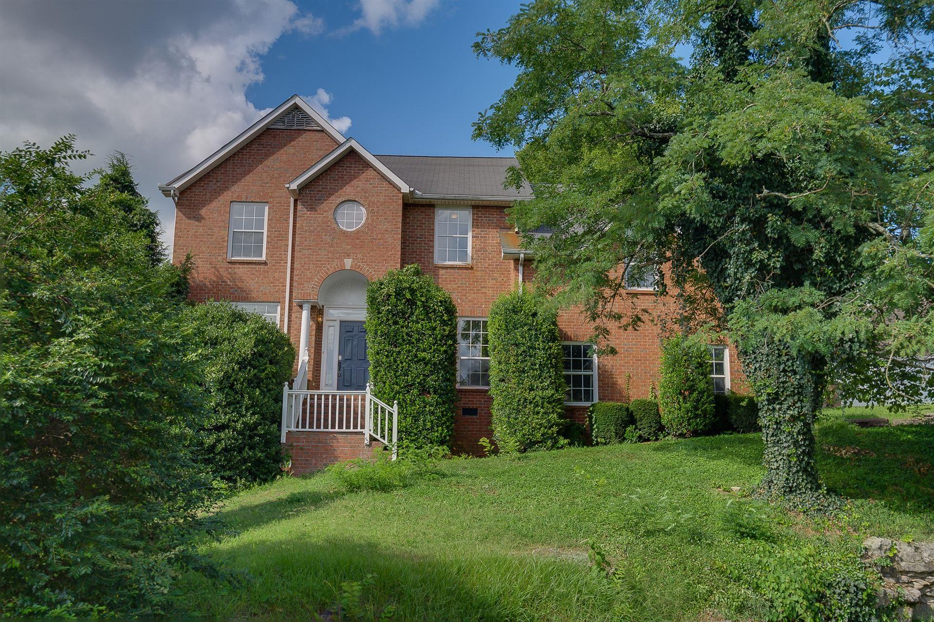 1401 Cedarway Ln, Nashville, TN 37211 - MLS#: 2286626