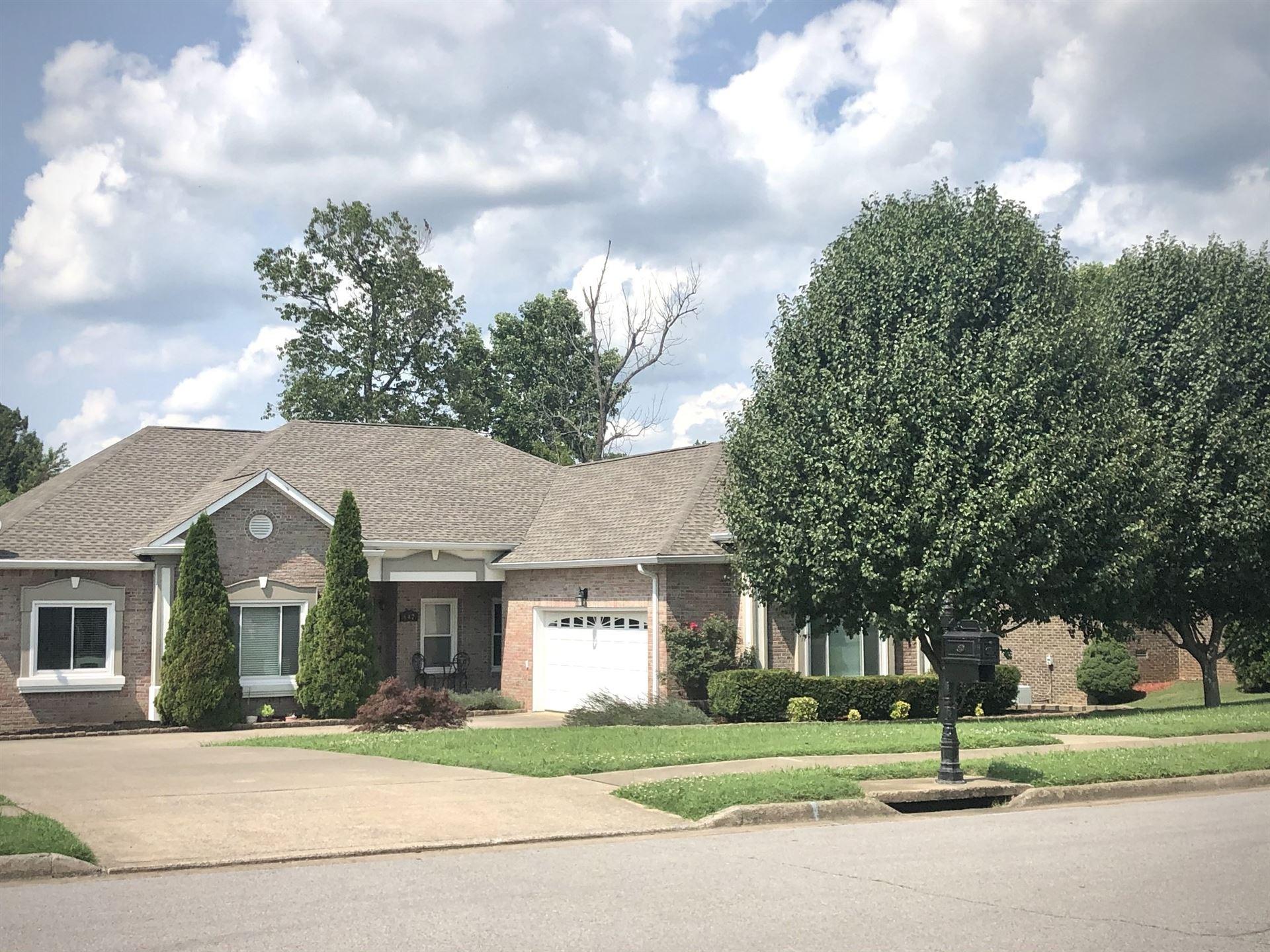 647 Potomac Dr, Clarksville, TN 37043 - MLS#: 2270628