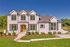 Photo of 1947 Parade Dr, Brentwood, TN 37027 (MLS # 2054630)