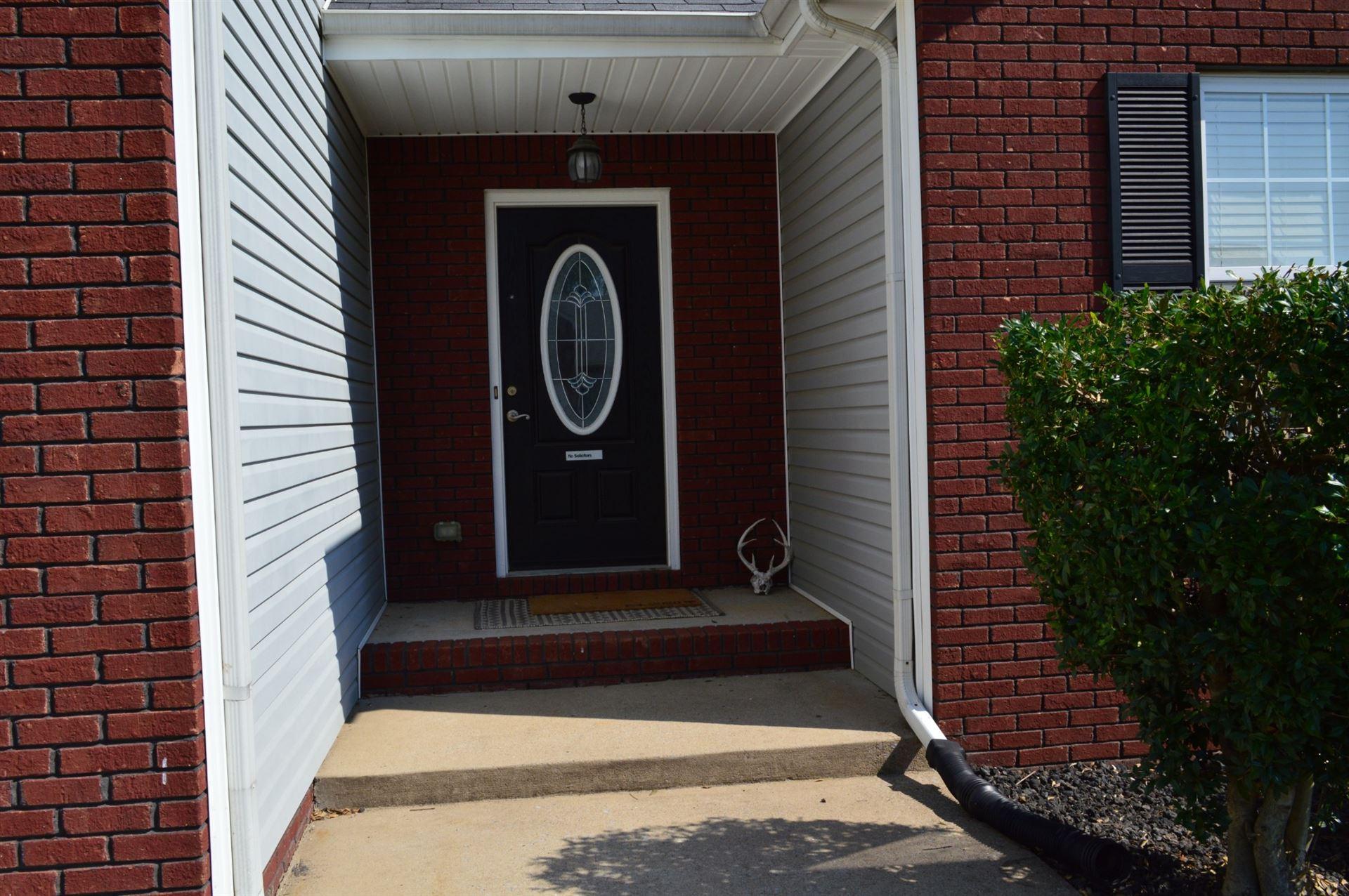 1813 Abrams Rd, Clarksville, TN 37042 - MLS#: 2279630