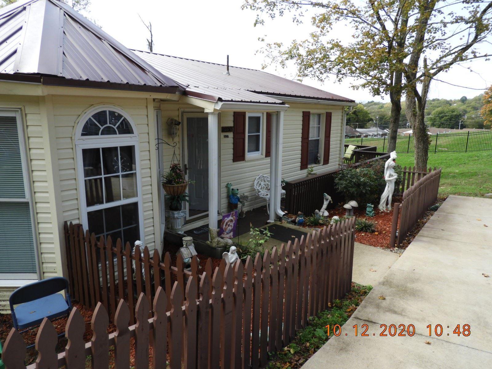 527 E Grigsby St, Pulaski, TN 38478 - MLS#: 2197636