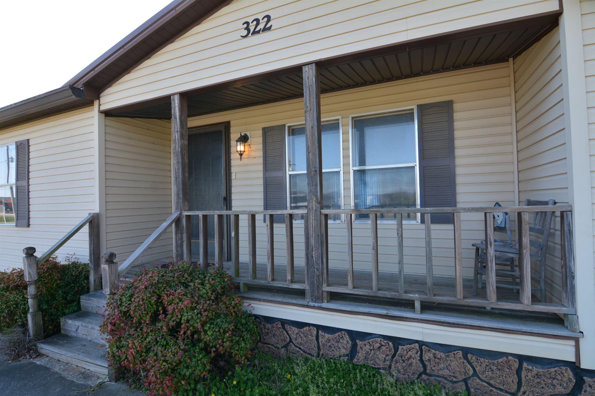 322 Main St, Huntland, TN 37345 - MLS#: 2241639