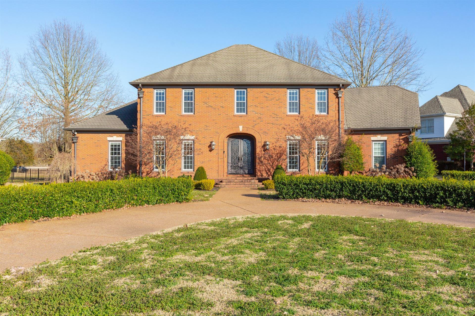 403 Council Bluff Pkwy, Murfreesboro, TN 37127 - MLS#: 2233643
