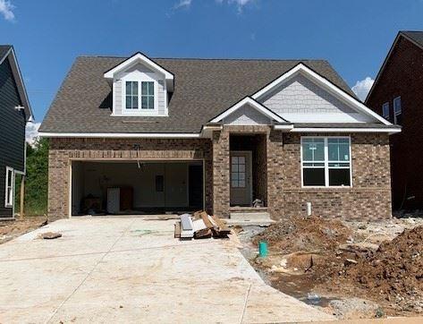 Photo of 530 Sunflower Drive, Smyrna, TN 37167 (MLS # 2162647)