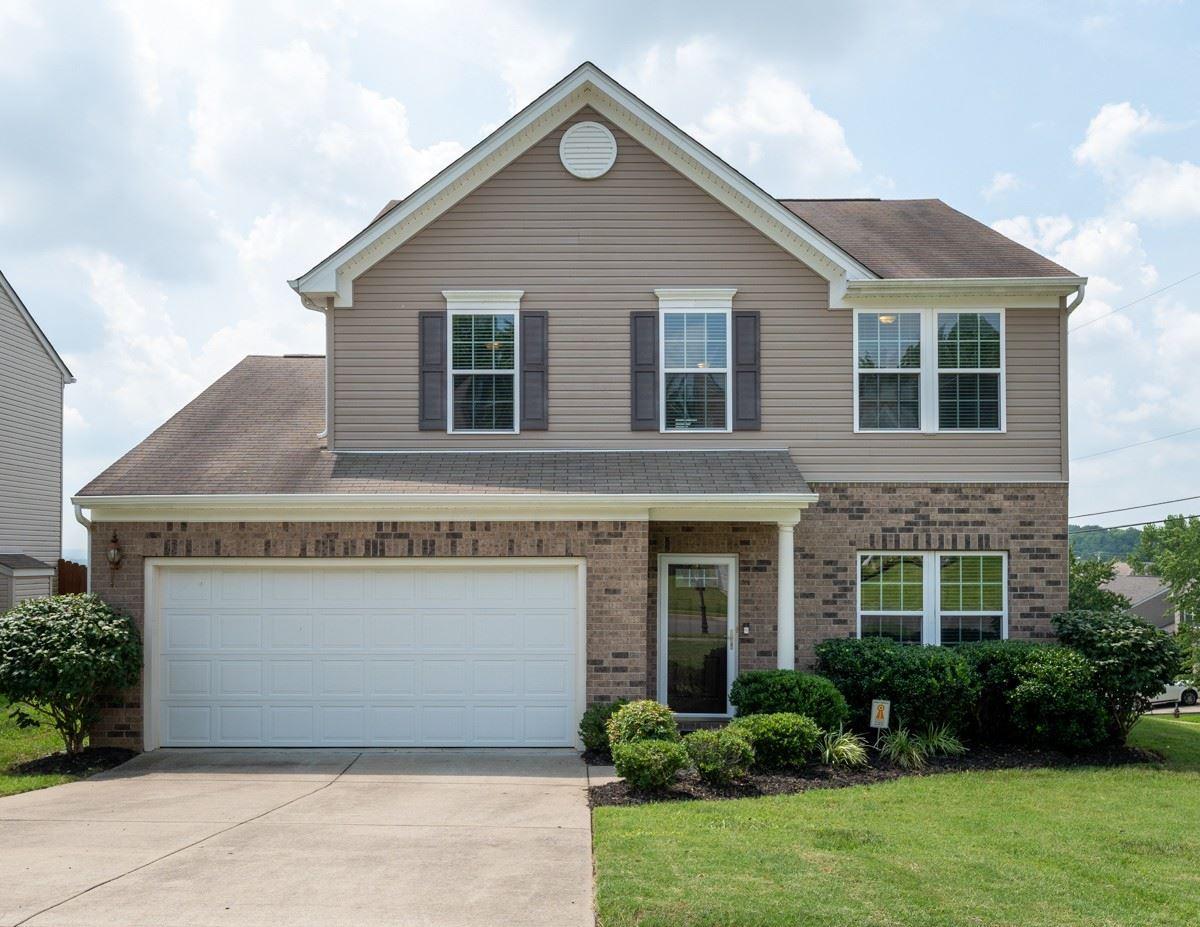 2640 Jordan Ridge Dr, Nashville, TN 37218 - MLS#: 2276652