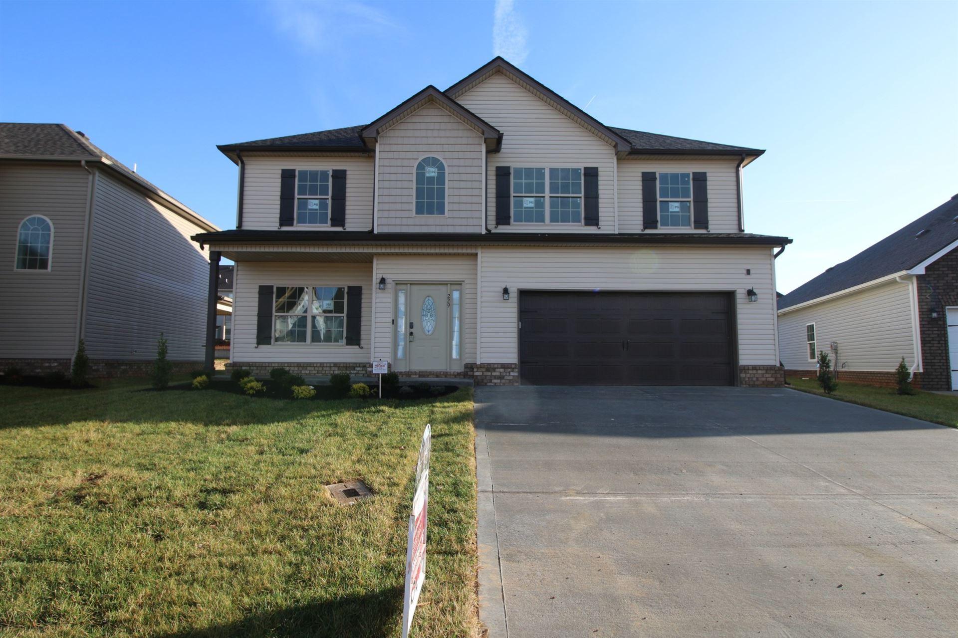 161 Mills Creek, Clarksville, TN 37042 - MLS#: 2293656