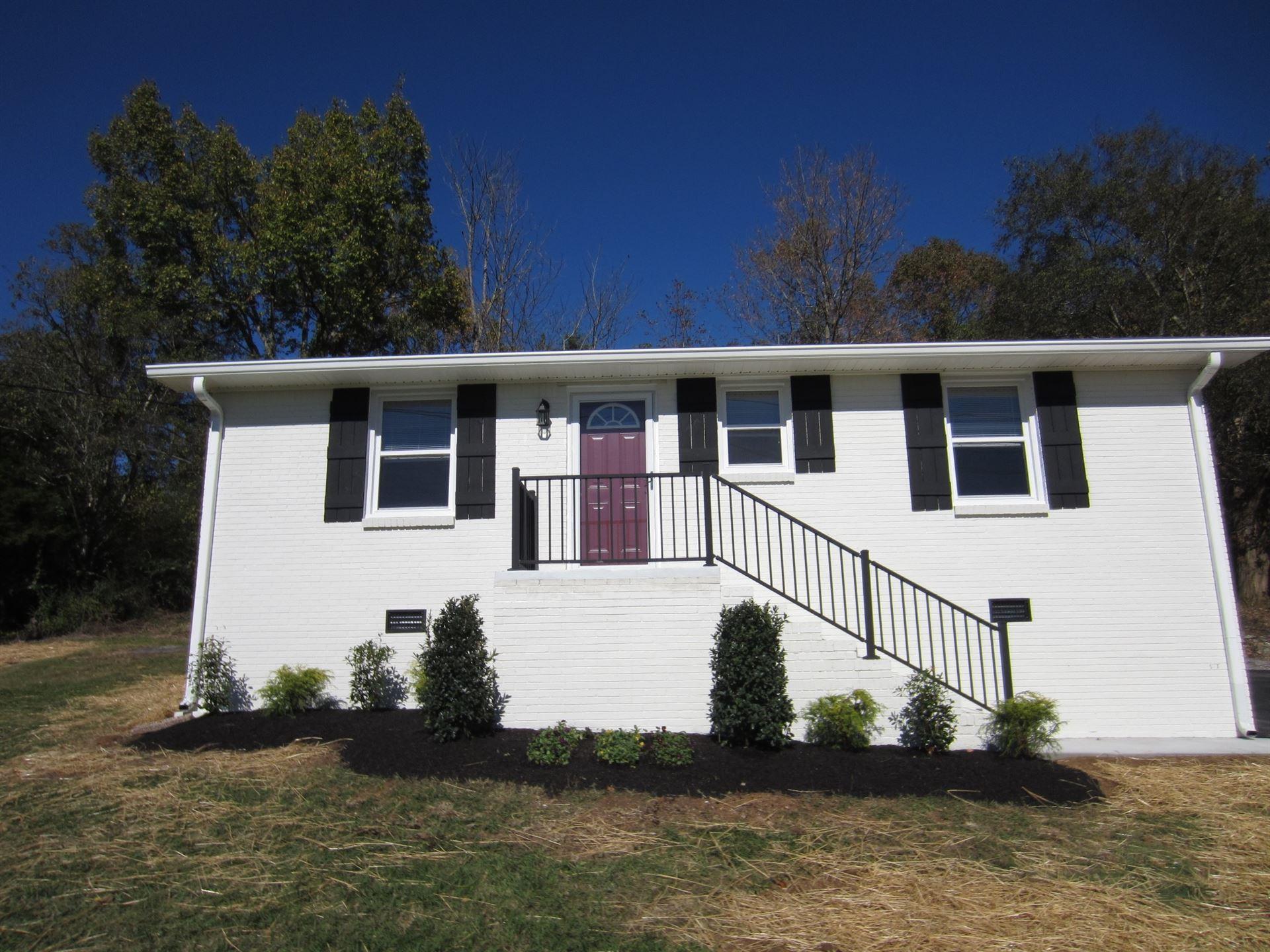 7533 Sparta Pike, Watertown, TN 37184 - MLS#: 2303656