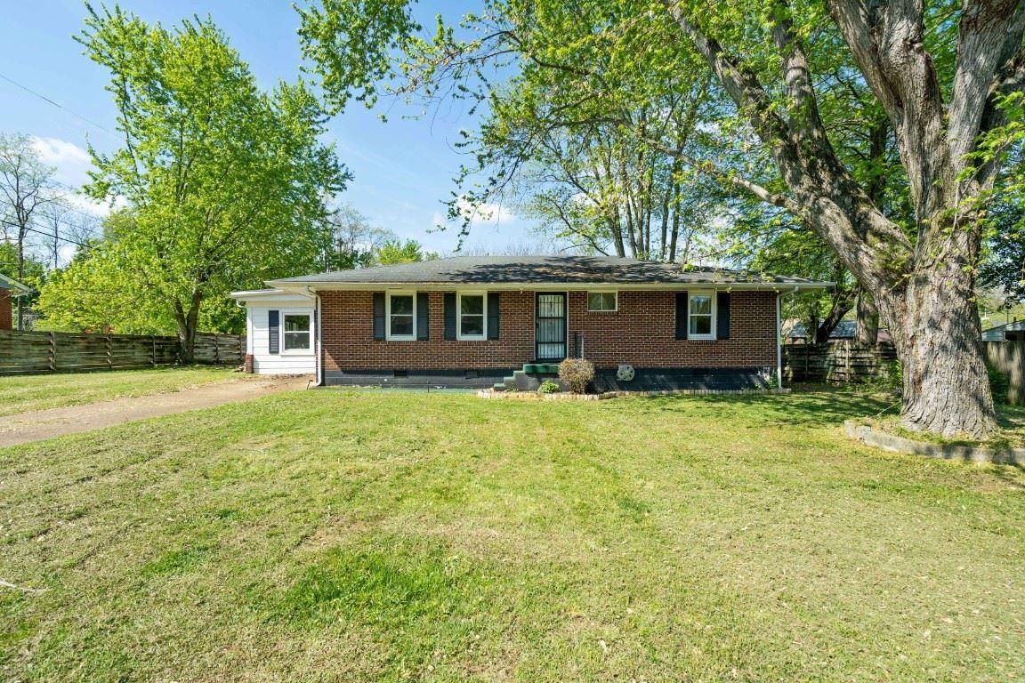 117 Rebecca Ln, Clarksville, TN 37042 - MLS#: 2276657