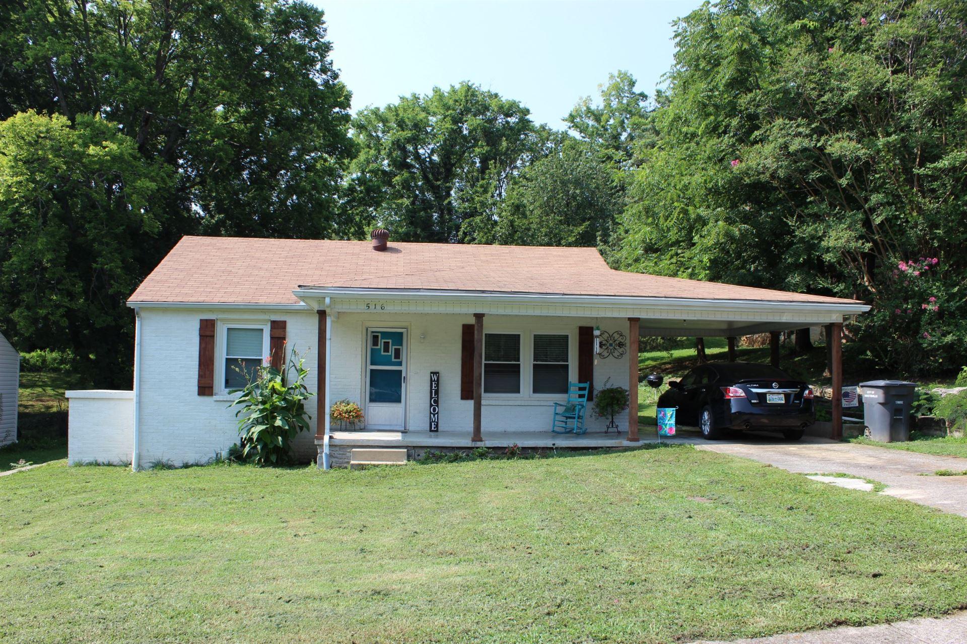 Photo of 516 Hatcher Dr, Fayetteville, TN 37334 (MLS # 2275659)