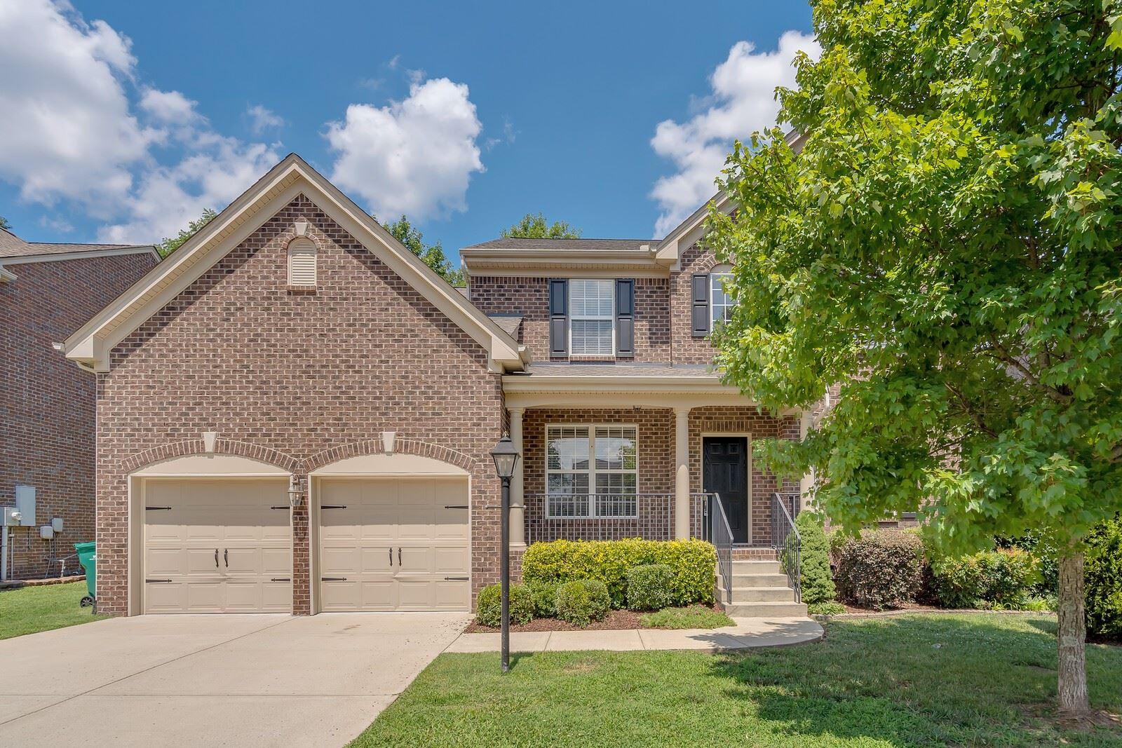 1313 Avery Park Ln, Mount Juliet, TN 37122 - MLS#: 2171664