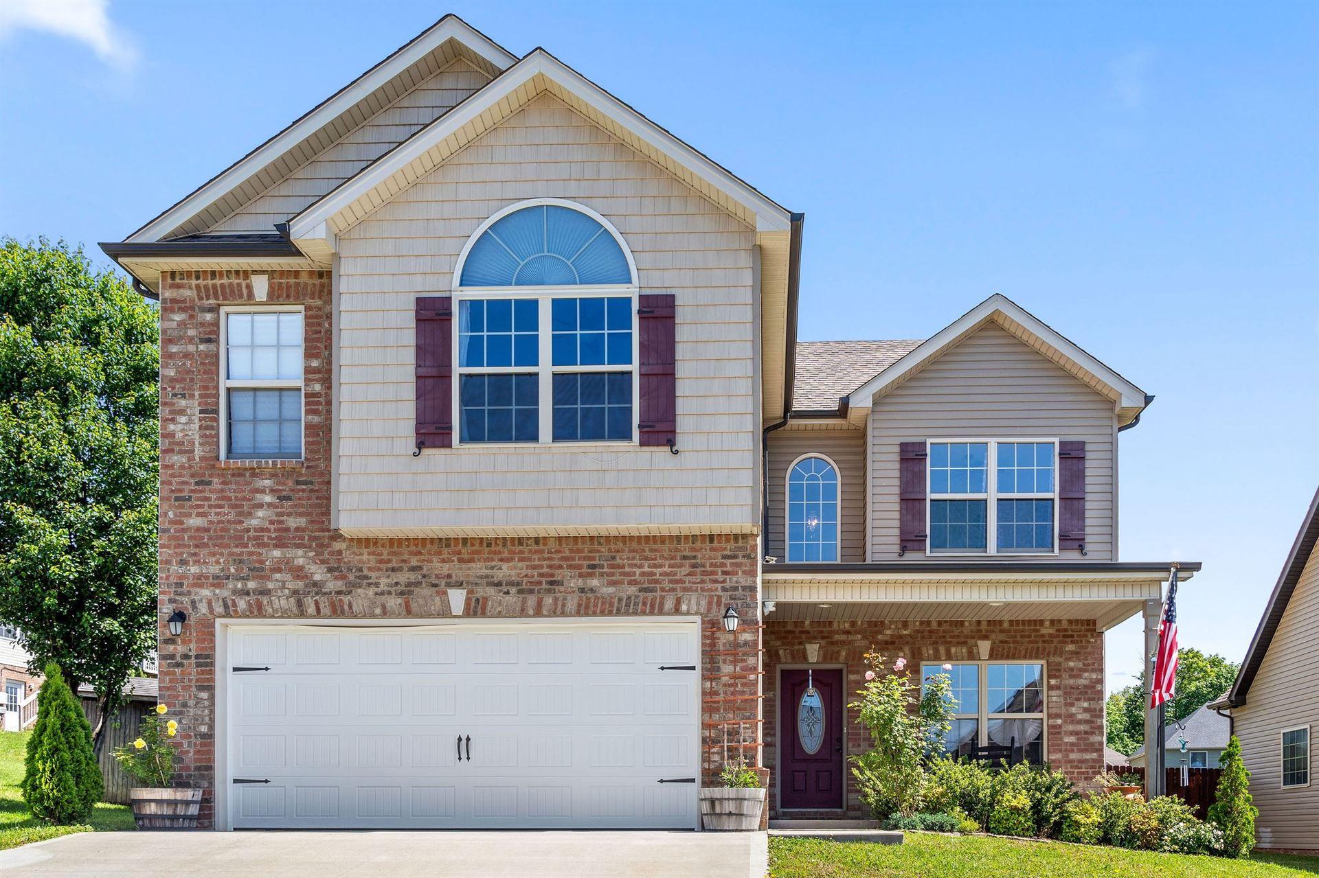 1505 Osage Ct, Clarksville, TN 37042 - MLS#: 2252680