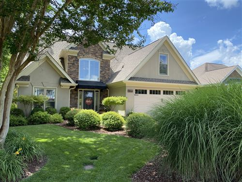 Photo of 5021 Camelot Dr, Columbia, TN 38401 (MLS # 2164681)